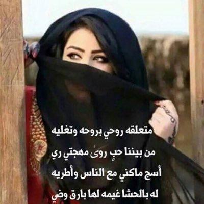 احسااااس حبك غير Dalaaaa1234 Twitter
