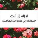 FATMAH ALEID☁️ (@05DREAM_M) Twitter