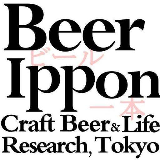 BeerIppon