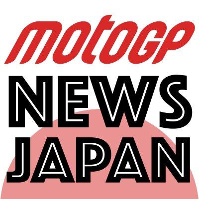 ★MotoGP2018 トップライダーでありながら「普通の人」 アンドレア・ドヴィツィオーゾ https://t.co/YfQqC7KDMB MotoGP MotoGP_jp