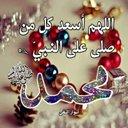 صلي على رسول الله (@01223726943a) Twitter