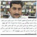 Abid Rahman pti (@055_2325867) Twitter