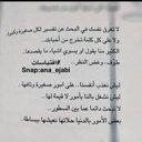 ابو محمد (@053_5248) Twitter