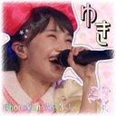 honokanako4351