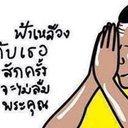 luk (@012luk) Twitter