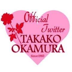 岡村孝子 Twitter