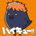 琴 (@02koto11) Twitter