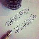 ماجد الحربي (@1980MhhM) Twitter