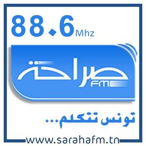 sarahafm