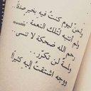 Khadijah Mohammad (@11kmkm) Twitter