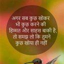 Chunchun Kumar (@02chunchun) Twitter