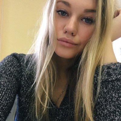 полина цветкова фото певица