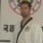Master Glenn Arnold