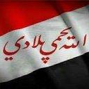 خالد الهاشم (@0pmN8npuMTd6JmX) Twitter