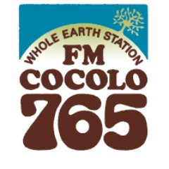 FM COCOLO ONAIR (@fmcocoloonair) | Twitter