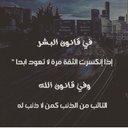 محمد العنزي (@0509703228_m) Twitter