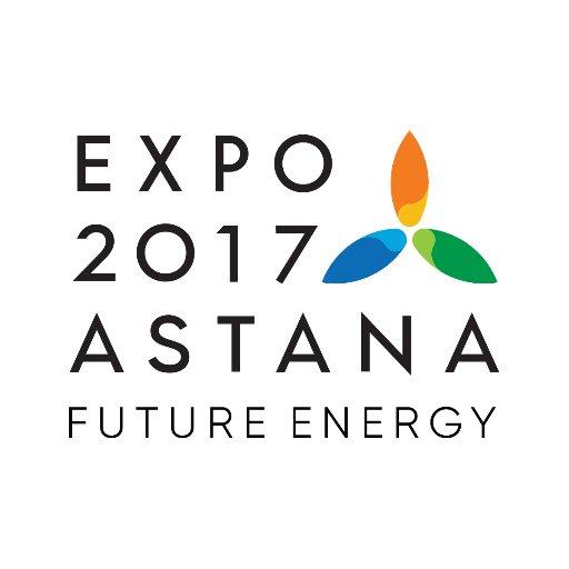 EXPO 2017 Astana Int