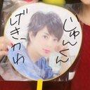 しおり (@0307_mio) Twitter