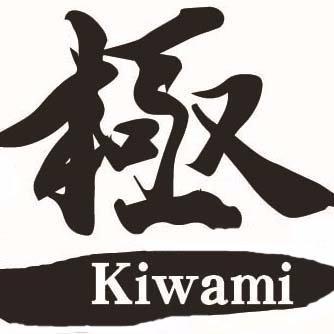 極(Kiwami) (@Kiwami1208)   T...