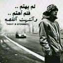 صلاح الحربي (@001Salah) Twitter