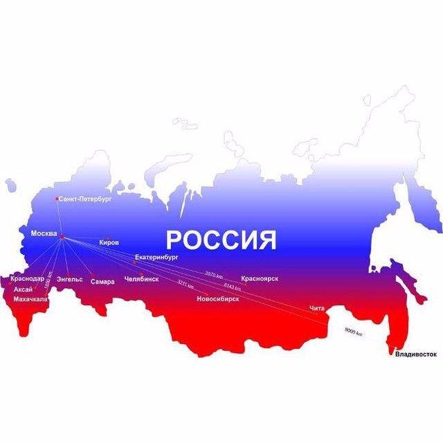 Новости чем грозят санкции россии