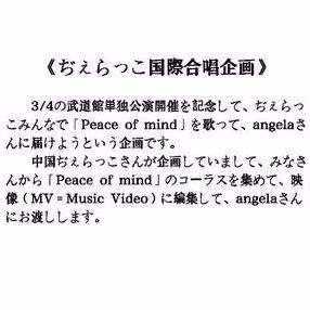 angela国際合唱企画 (@angela_overseas) | Twitter