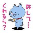 tom徳川 (@00oc1223) Twitter