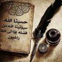 خالد محسن (@058_8338) Twitter