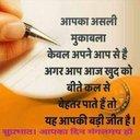 Deepak Sahu (@0230288644664cb) Twitter