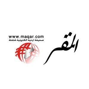 AlMaqar صحيفة المقر