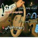 محمدابومازن (@0T3sGXAPkfPz22O) Twitter