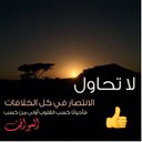 ابوحمد (@006Rakan) Twitter