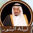 ملتقى المتارفه (@0544964647m) Twitter