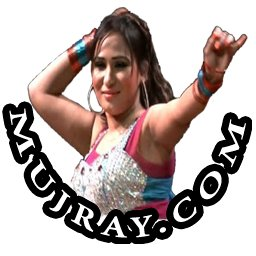 Only Mujra Dances