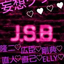 ♡三代目妄想♡ (@010858_erica) Twitter