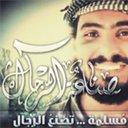 Sina3at Riiijal (@0152152dfxggd00) Twitter