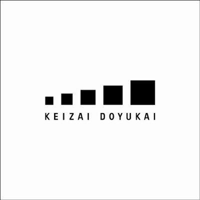 公益社団法人 経済同友会 @KeizaiDoyukai