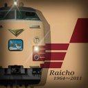 raicho33_2133F
