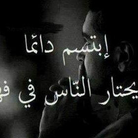 عتاب المحبين Assas333321 Twitter