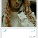 ولد الرياض (@0543859143f) Twitter