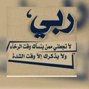 abdulelah400 (@0503512730a) Twitter