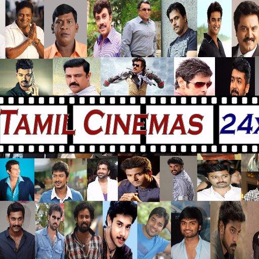 Tamil Cinemas 24x7
