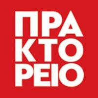 ΑΠΕ-ΜΠΕ twitter profile