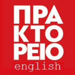 ANA-MPA news