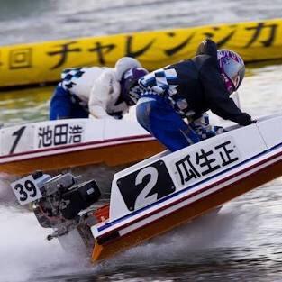 事故 死亡 ボート レース