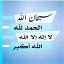 ابواحمد النجار (@05999555) Twitter