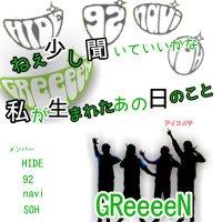 GReeeeNの『道』とグリーンボーイズの『道』を比較してみた!! 似過ぎてて怖いww