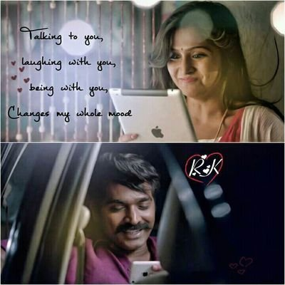 Friendship Tamil Movie Songs Images With Quotes Migliorvideo