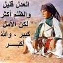 الحسين زروني (@09xYAevHWPeM0zM) Twitter