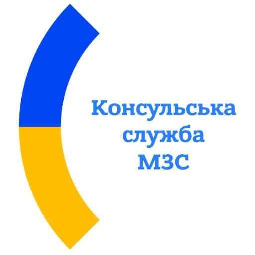 МЗС: українці непостраждали внаслідок землетрусу уГреції